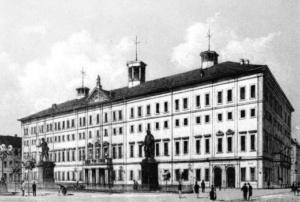 1862: Mannheim